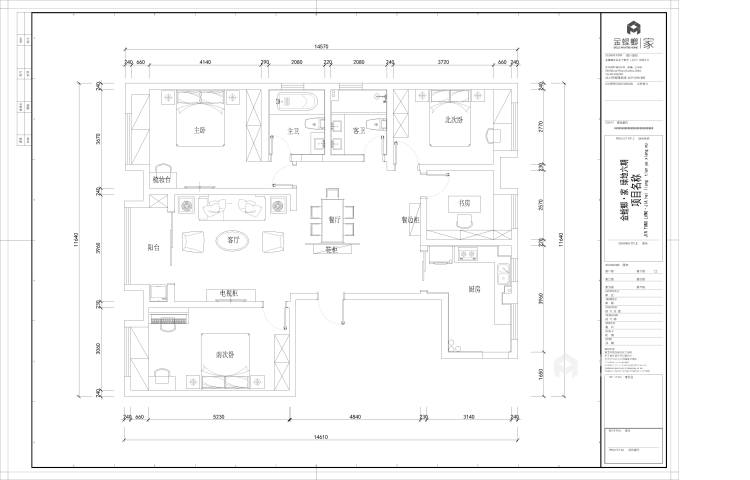 现代风格之家,沉静优雅-平面设计图及设计说明
