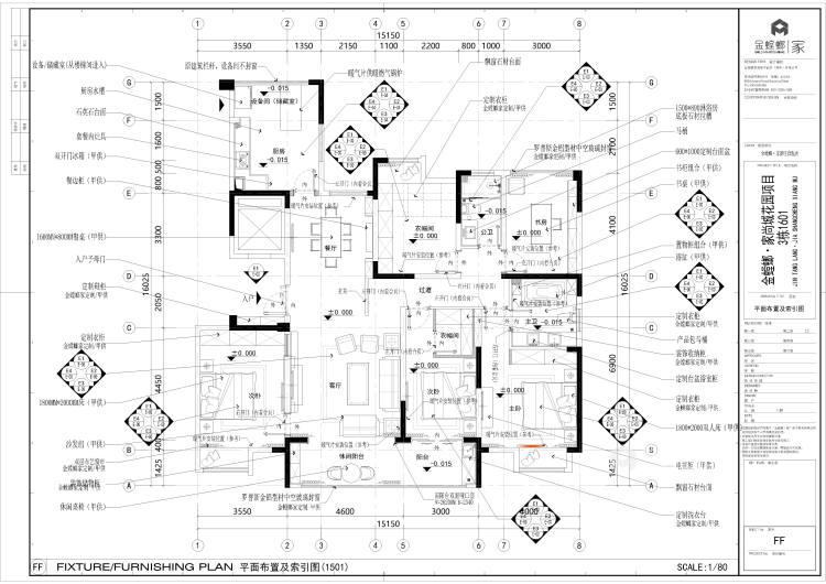 古典与现代交织,189平新中式之美-平面设计图及设计说明
