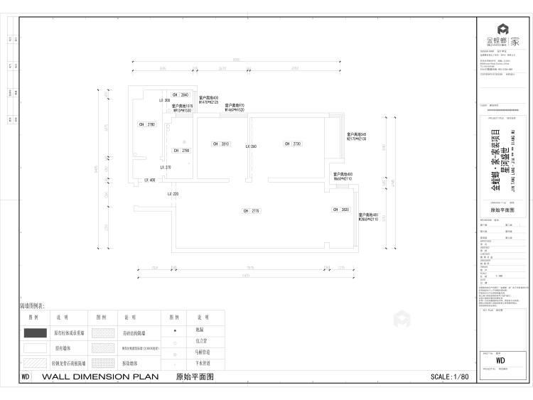 97平简约现代风格,吧台和酒柜演绎生活-业主需求&原始结构图