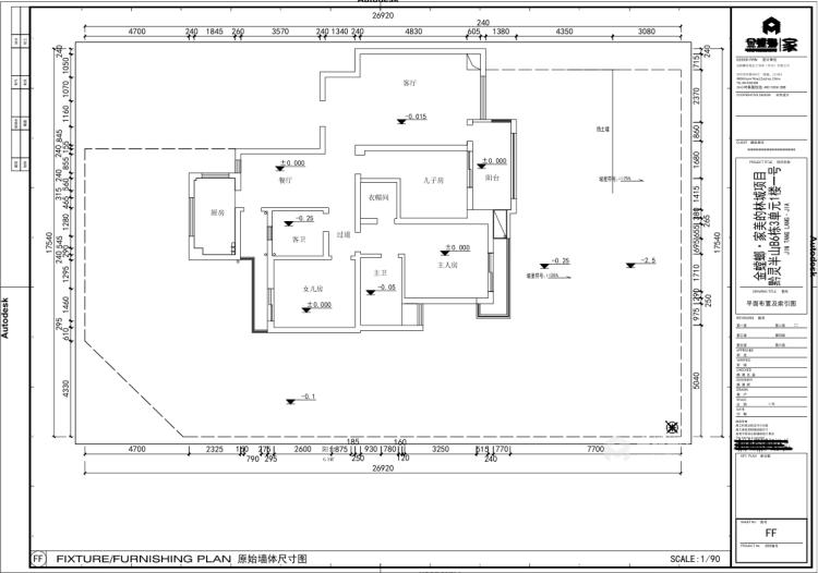 200平大气轻奢美式风格,精致简洁-业主需求&原始结构图