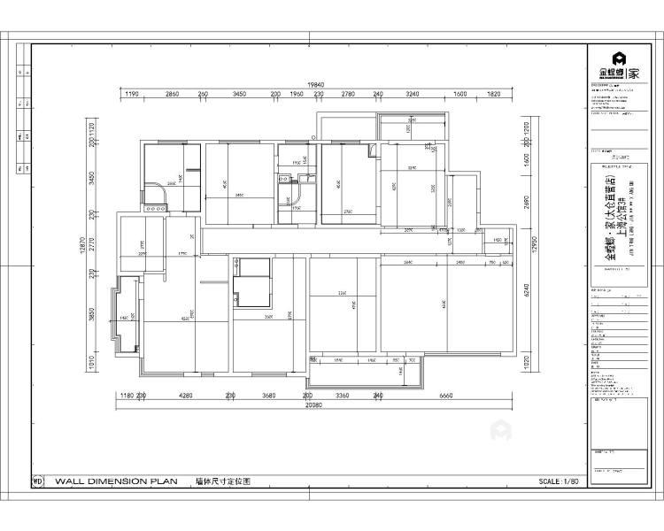 260平新中式风格,极致东方美学-业主需求&原始结构图
