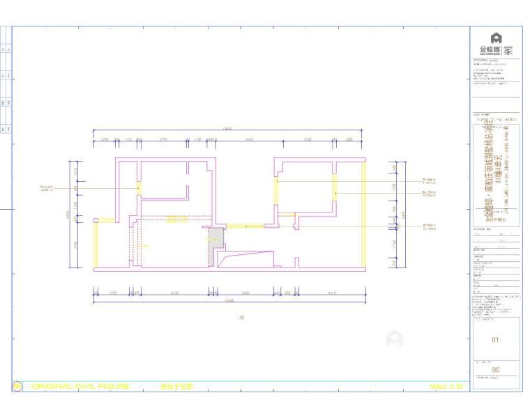 远离浓烈世俗气息,别墅就要这样装-业主需求&原始结构图