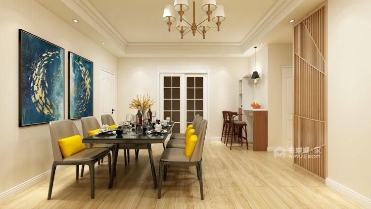 干净舒适的三口之家-餐厅效果图及设计说明