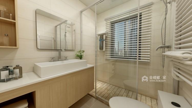 干净舒适的三口之家-卫生间