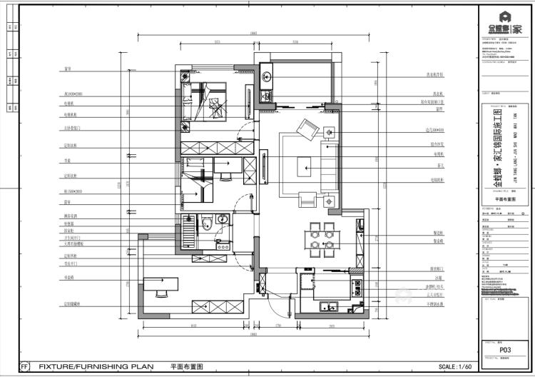 汇锦国际110㎡现代风格设计图-平面布置图