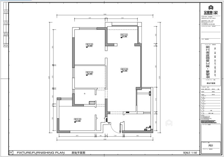 汇锦国际110㎡现代风格设计图-业主需求