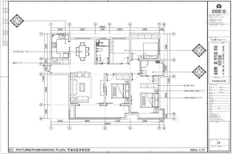 新中式三居室,颠覆了对中式的一贯认知-平面布置图