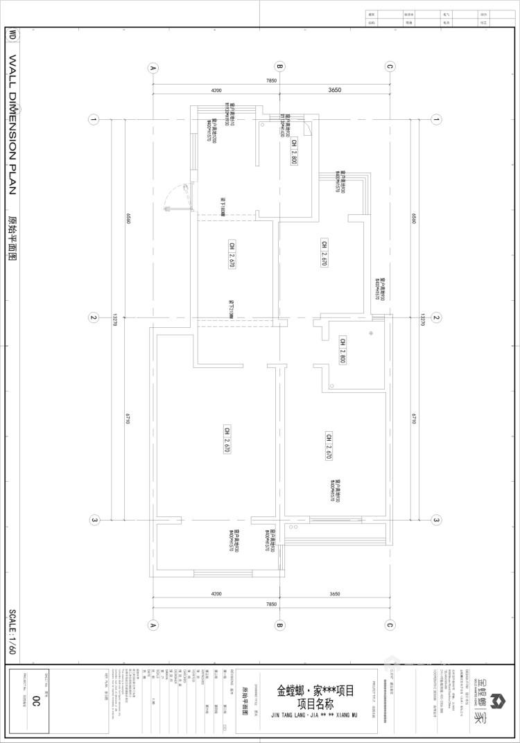 旧房翻新,打造暖意浓浓的美式风-业主需求&原始结构图