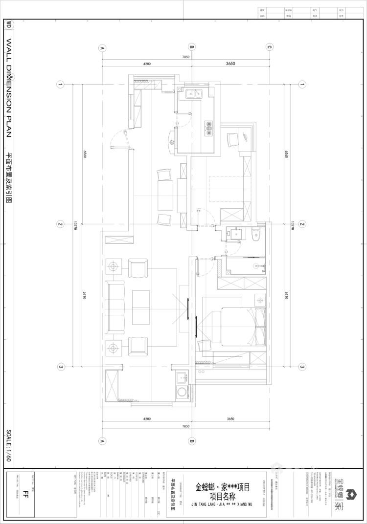 旧房翻新,打造暖意浓浓的美式风-平面设计图及设计说明