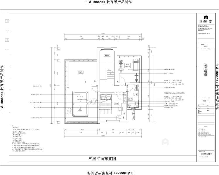 低调大气简约新中式风格,家里看着太舒适了-平面设计图及设计说明
