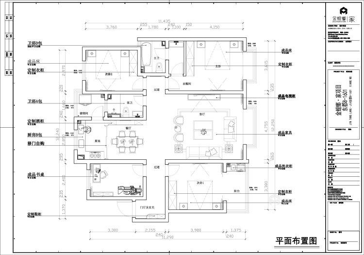 新中式挑高客厅,有格调又不显压抑!-平面设计图及设计说明