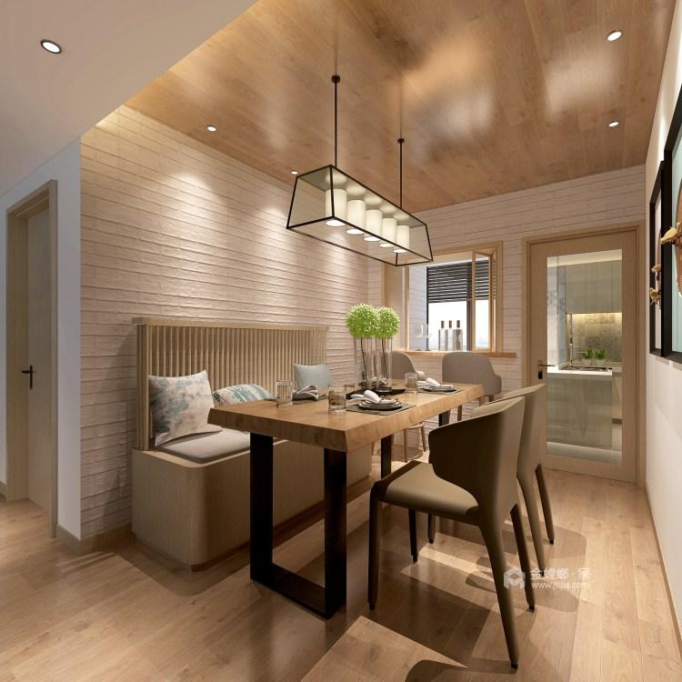 整洁现代风的家,每个人都适用-餐厅效果图及设计说明