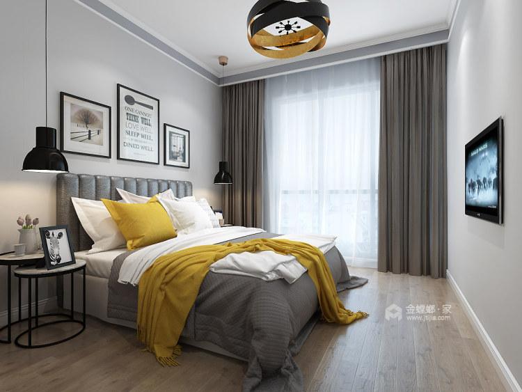 清新自然的北欧风,色彩相得益彰-卧室效果图及设计说明
