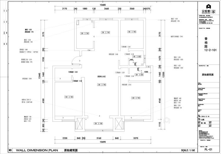入户正对卫生间,这样的隔断设计可调整风水布局-业主需求