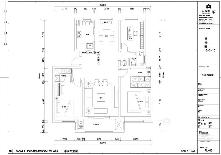 入户正对卫生间,这样的隔断设计可调整风水布局-平面布置图