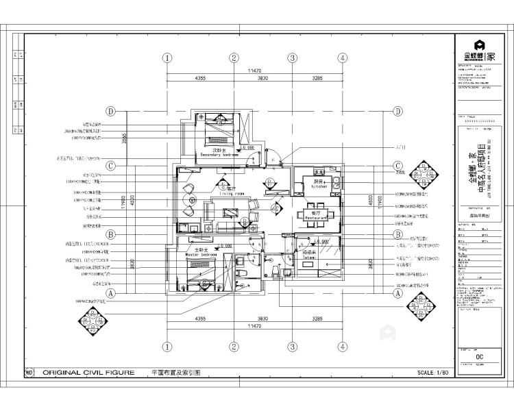 新中式品质慢生活-平面设计图及设计说明