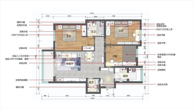 128平三房,让你感受中式典雅温馨-平面布置图