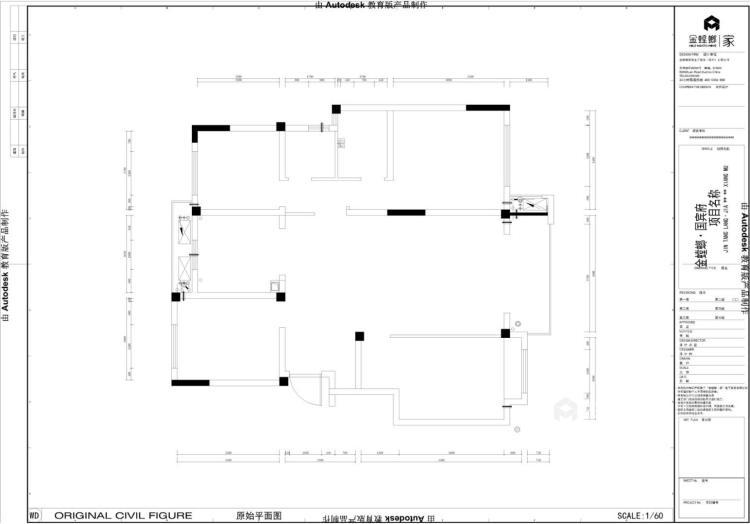 121平大三居,简约舒适新中式-业主需求&原始结构图