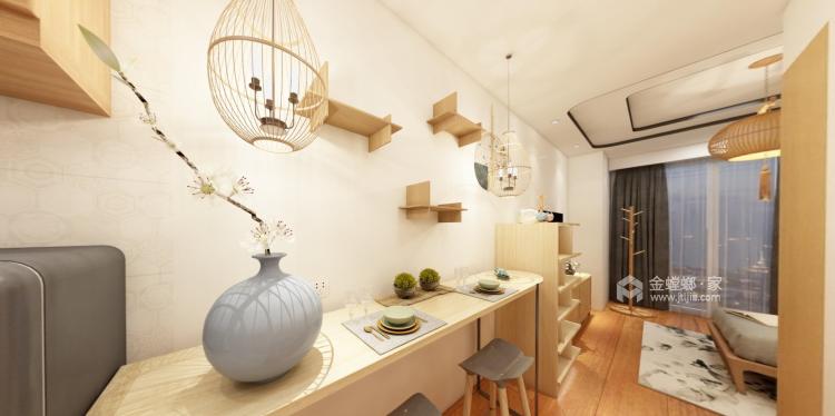 适合都市白领的日式单身公寓-餐厅效果图及设计说明