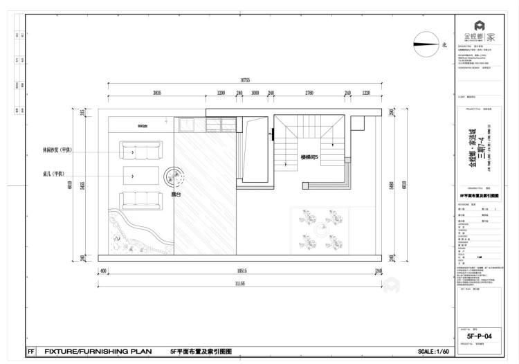 333平复式别墅,浓浓的现代风情-平面设计图及设计说明