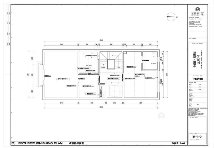 333平复式别墅,浓浓的现代风情-业主需求&原始结构图
