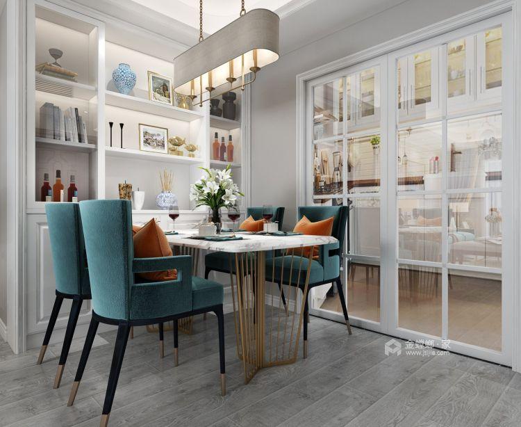 120平现代三居,温馨精致的小屋-餐厅效果图及设计说明