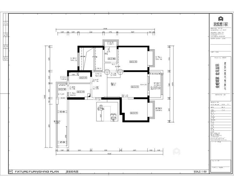 现代+高级灰+轻奢 最理想的家就是这样-业主需求&原始结构图