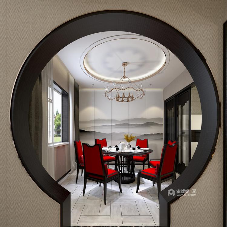 青年企业家的芝兰之室-餐厅效果图及设计说明