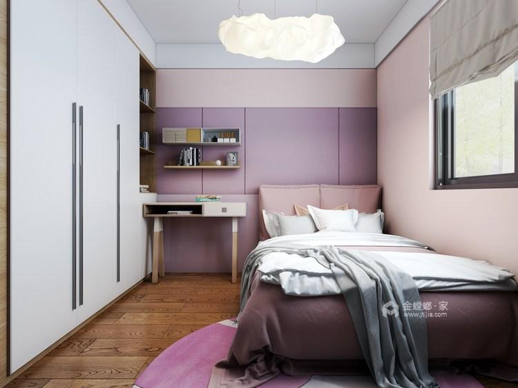 157平现代轻奢,是对生活品质的精益求精-儿童房