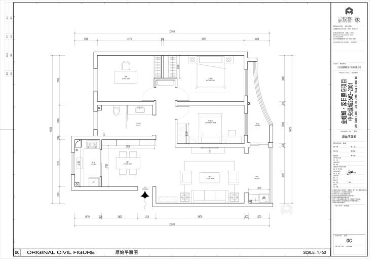 自由自在的都市生活 125平米现代简约风-平面设计图及设计说明