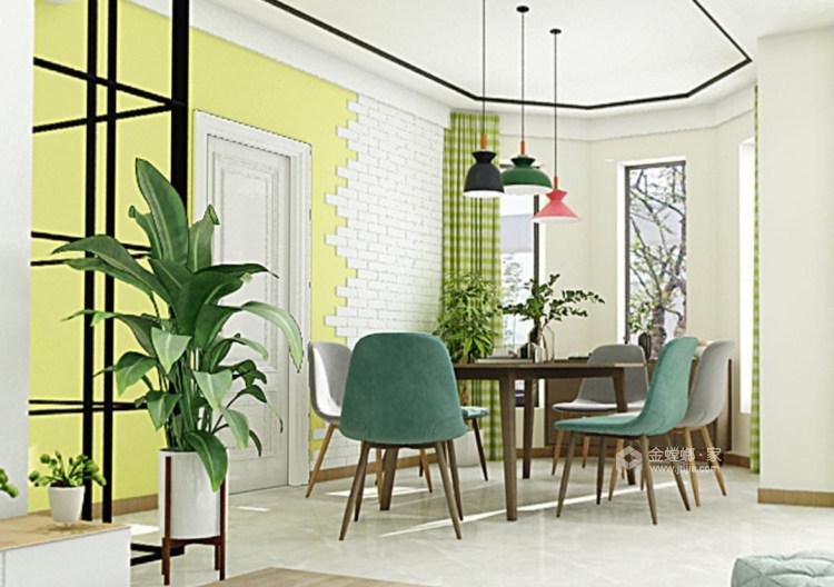 156平北欧小清新,舒适宜人-餐厅效果图及设计说明