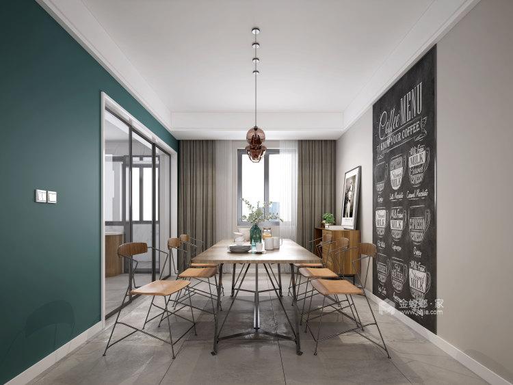 160平优雅北欧风-餐厅效果图及设计说明