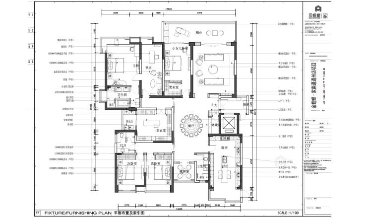 330平大宅 感受法式轻奢空间-平面设计图及设计说明