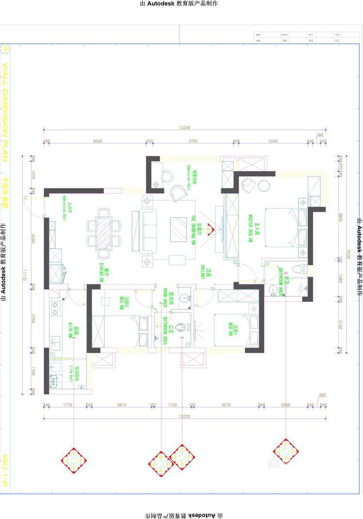 简欧风格-平面设计图及设计说明