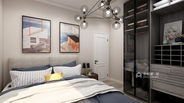 90㎡国际现代三居-卧室效果图及设计说明