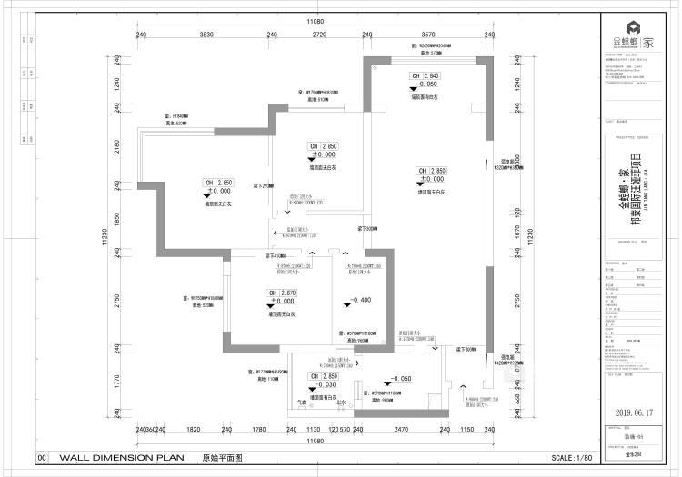 90㎡国际现代三居-业主需求&原始结构图