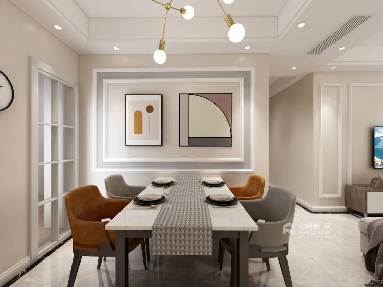 90㎡国际现代三居-餐厅效果图及设计说明