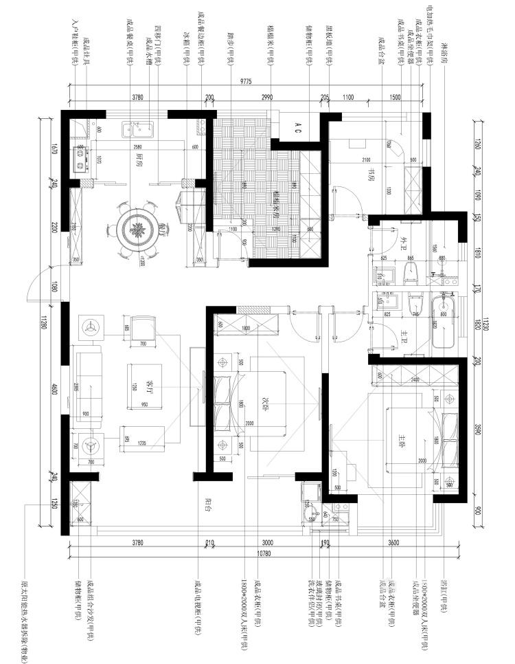 温馨与品质相融合的130平三口幸福之家-平面设计图及设计说明