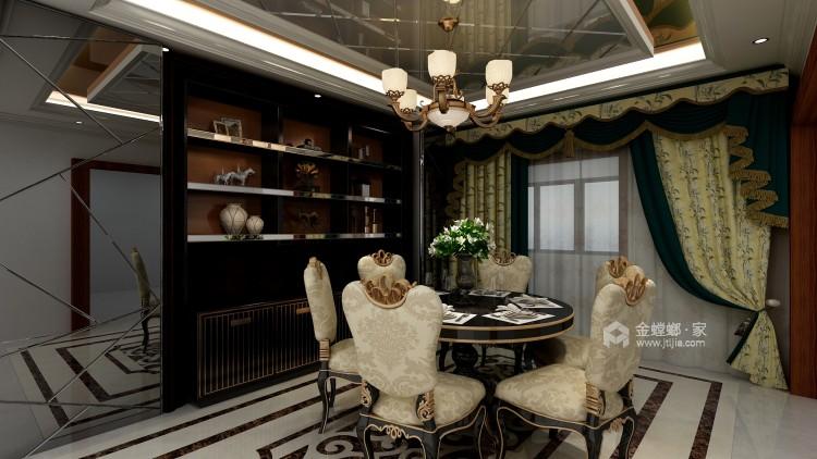 251大户型典雅欧式风-餐厅效果图及设计说明