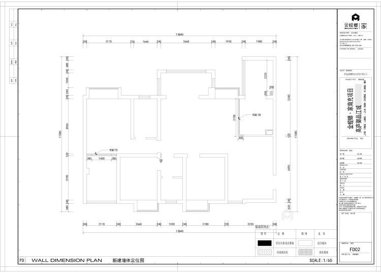 126平新中式,典雅大气-业主需求&原始结构图