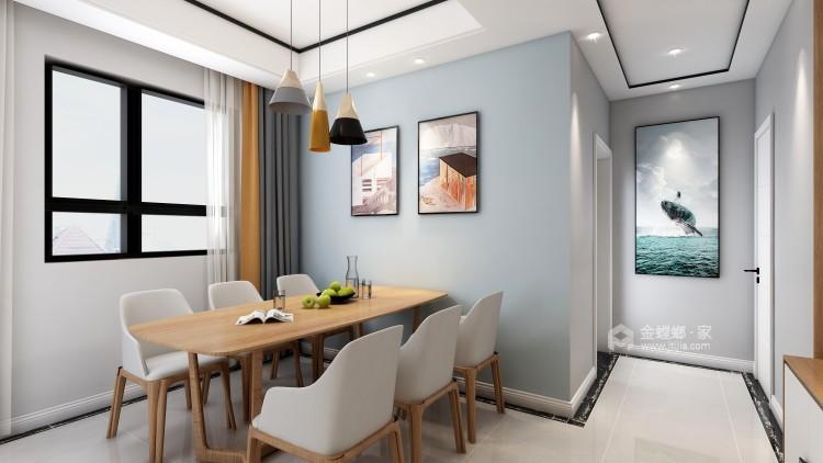 120平清新明亮的北欧风情-餐厅效果图及设计说明