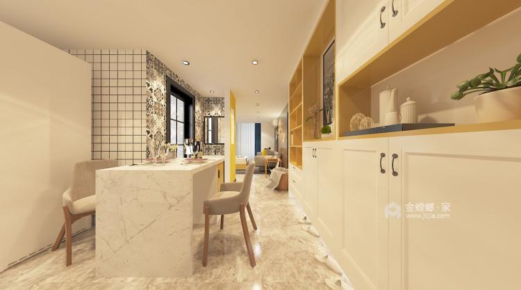 俏皮可爱的明黄色两口之家-餐厅效果图及设计说明