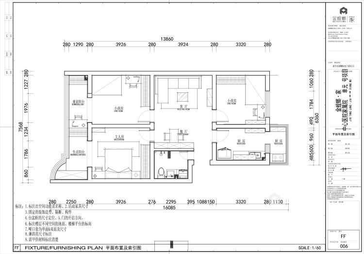 100平中心医院家属院简美风格-美宅一生-平面设计图及设计说明