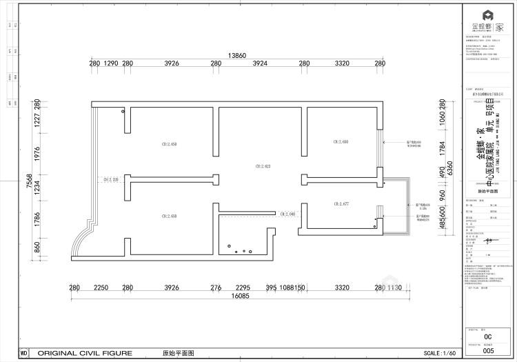 100平中心医院家属院简美风格-美宅一生-业主需求&原始结构图