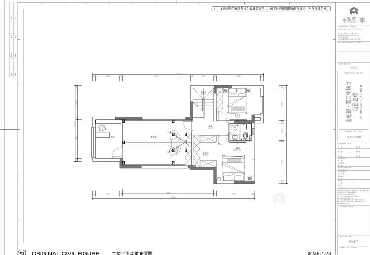 165平米美式轻奢,溢于言表的艺术-平面设计图及设计说明