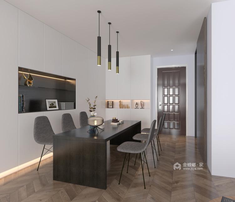 公寓这样装现代又温馨-餐厅效果图及设计说明