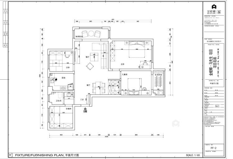时尚、舒适、温馨的三口之家!-平面设计图及设计说明