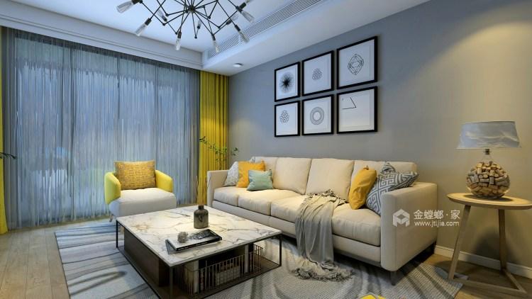 140平4室北欧之家 温情满满-客厅效果图及设计说明