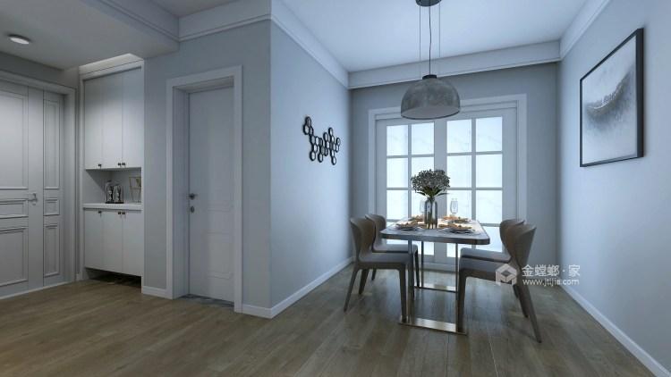 140平4室北欧之家 温情满满-餐厅效果图及设计说明