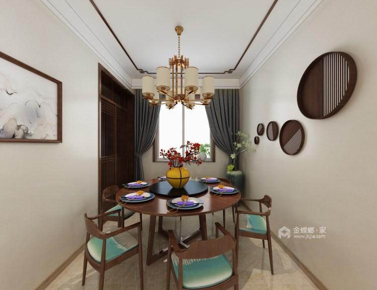 115平新中式静怡舒适之家-餐厅效果图及设计说明